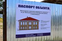 http://images.vfl.ru/ii/1517234991/a781c681/20357584_s.jpg