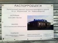 http://images.vfl.ru/ii/1517237044/1aa628ce/20358007_s.jpg