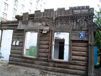 http://images.vfl.ru/ii/1517301381/64a95c09/20367468_s.jpg