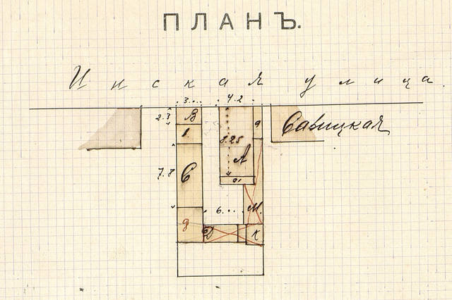 http://images.vfl.ru/ii/1517315896/eaa141d4/20370339_m.jpg