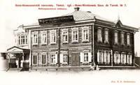 http://images.vfl.ru/ii/1517316456/a2b82e8b/20370457_s.jpg