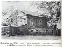 http://images.vfl.ru/ii/1517326052/800b3f75/20372480_s.jpg