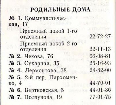 http://images.vfl.ru/ii/1517411967/b8baed18/20386574_m.png