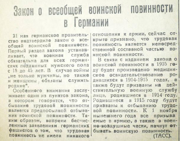http://images.vfl.ru/ii/1518085061/b5000181/20498025_m.jpg