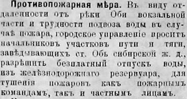 http://images.vfl.ru/ii/1518429694/57fe6fc8/20553016_m.jpg