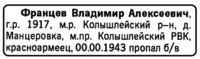 http://images.vfl.ru/ii/1518447323/3179f5ac/20556912_s.png