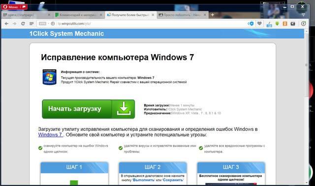 http://images.vfl.ru/ii/1518552973/366a4765/20576109_m.jpg