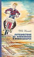 http://images.vfl.ru/ii/1518700861/3ffb5bbb/20598933_s.jpg