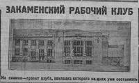 http://images.vfl.ru/ii/1518714352/289d2fba/20601526_s.jpg