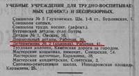 http://images.vfl.ru/ii/1518795131/1b20b640/20612226_s.jpg