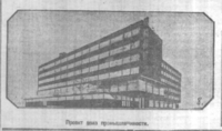 http://images.vfl.ru/ii/1518796071/f06045b6/20612523_s.png