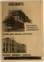http://images.vfl.ru/ii/1518861207/90b54d96/20620416_s.jpg