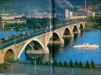 http://images.vfl.ru/ii/1518887823/71c0f249/20625805_s.jpg
