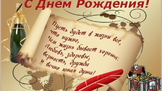 http://images.vfl.ru/ii/1518951942/88956a63/20634793_m.jpg
