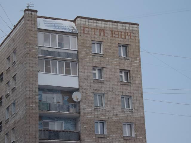 http://images.vfl.ru/ii/1519032097/9dc47233/20647169_m.jpg