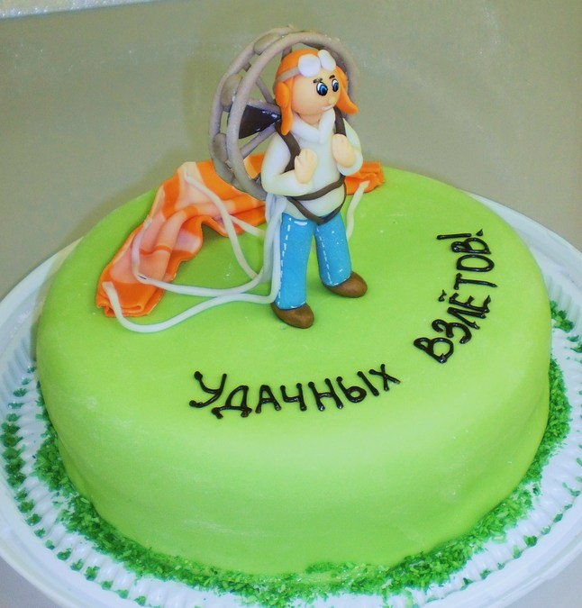 Открытка парапланеристу с днем рождения