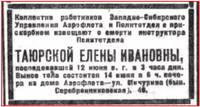 http://images.vfl.ru/ii/1519049216/6fa6d45c/20650570_s.jpg