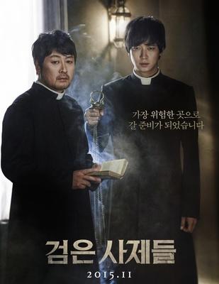 Черные священники (2015) 20651875