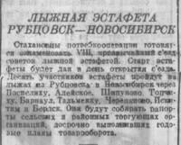 http://images.vfl.ru/ii/1519131837/e929a8aa/20662738_s.jpg
