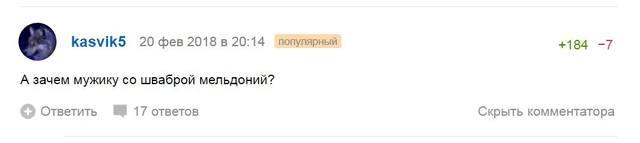 http://images.vfl.ru/ii/1519198805/17201753/20671922_m.jpg