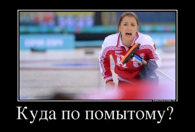 http://images.vfl.ru/ii/1519198909/019e71d1/20671947_m.jpg