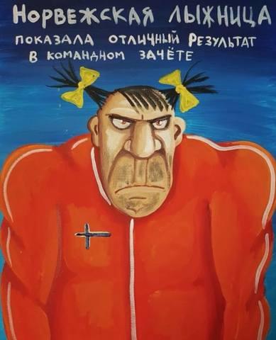 http://images.vfl.ru/ii/1519259542/54f978f4/20683345_m.jpg