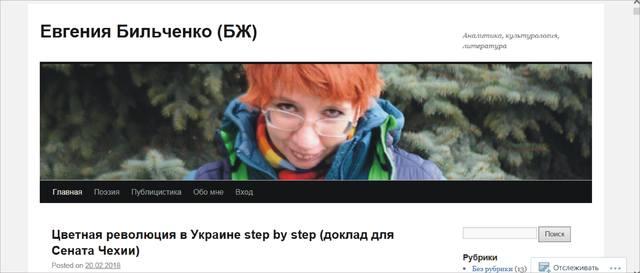 http://images.vfl.ru/ii/1519273787/97a84367/20684720_m.jpg