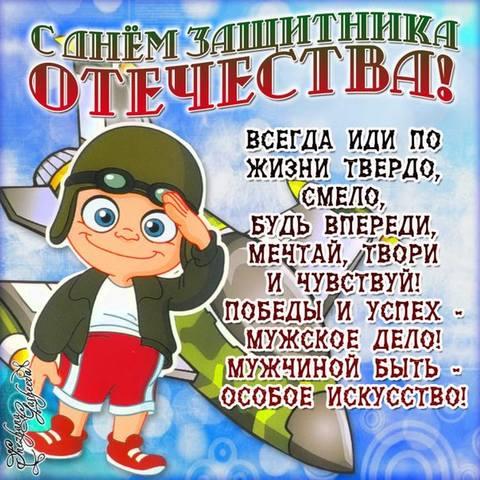 http://images.vfl.ru/ii/1519480517/21823f84/20716008_m.jpg