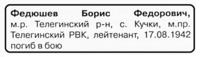 http://images.vfl.ru/ii/1519481925/ef8c9b03/20716389_s.png