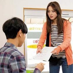 Мой корейский учитель / Я внезапно стал учителем и влюбился (2016) 20730947