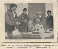 http://images.vfl.ru/ii/1519659860/3b4d0e42/20743404_s.jpg