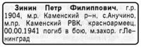 http://images.vfl.ru/ii/1519746408/b68a890c/20756849_s.png
