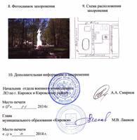 http://images.vfl.ru/ii/1519746605/bbe7a6b6/20756878_s.jpg
