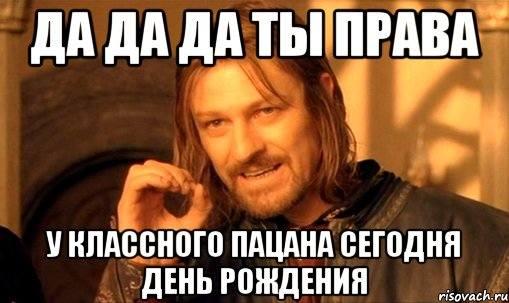 http://images.vfl.ru/ii/1520013112/1108101a/20799756_m.jpg