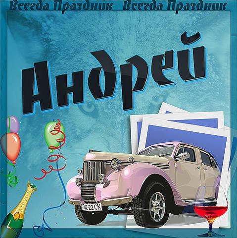 http://images.vfl.ru/ii/1520013294/d4e52e19/20799791_m.jpg