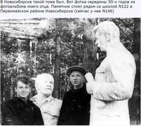 http://images.vfl.ru/ii/1520066975/42c6394d/20806006_s.png