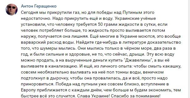 https://images.vfl.ru/ii/1520188679/a8363412/20826515.jpg