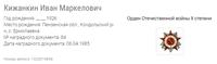 http://images.vfl.ru/ii/1520262832/81dcff63/20837475_s.png