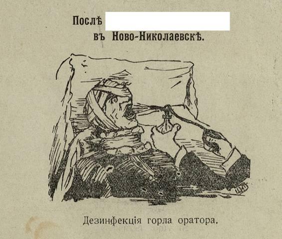 http://images.vfl.ru/ii/1520673772/b1ca4b2f/20896496_m.jpg