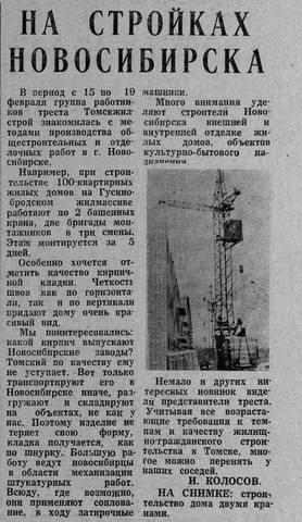 http://images.vfl.ru/ii/1520700488/9501e4b6/20903413_m.jpg