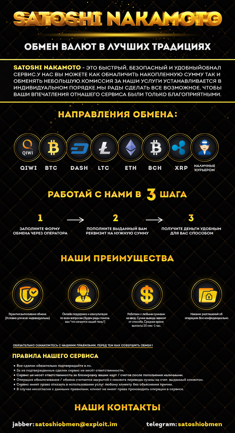 http://images.vfl.ru/ii/1520872325/541b1c64/20930031.jpg