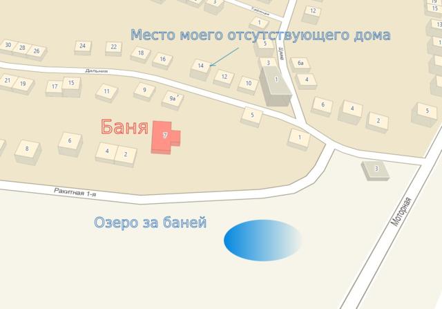 http://images.vfl.ru/ii/1520879186/b9c08858/20931645_m.png