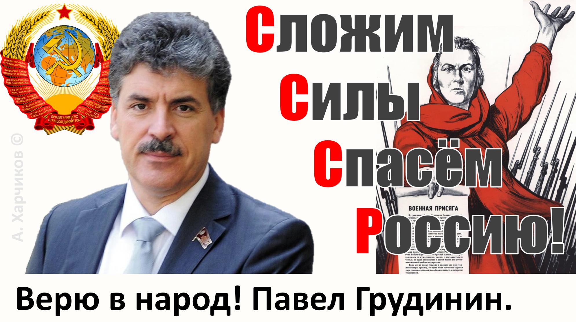 https://images.vfl.ru/ii/1520930293/ac9ccc1e/20937542.png