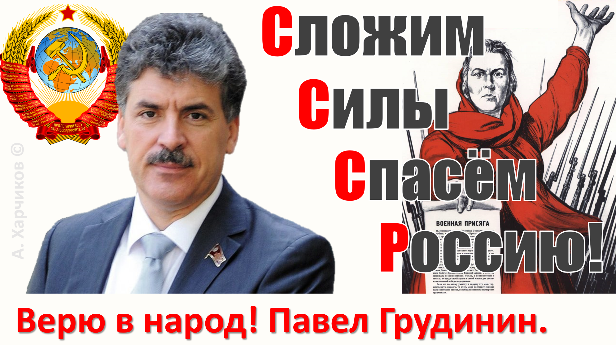 https://images.vfl.ru/ii/1520930527/157d38bb/20937600.png