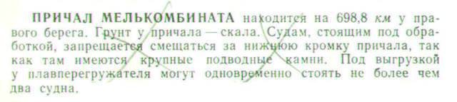 http://images.vfl.ru/ii/1520934304/22ac7c4a/20938199_m.jpg