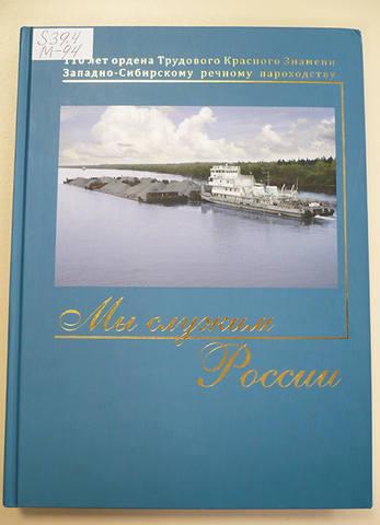 http://images.vfl.ru/ii/1520954961/98c7a359/20942988_m.jpg