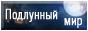 https://images.vfl.ru/ii/1521303097/8b5b8dfe/20999005.png