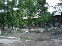 http://images.vfl.ru/ii/1521641588/dba16c8e/21054949_s.jpg