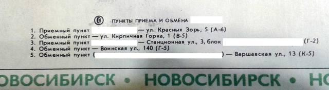 http://images.vfl.ru/ii/1521899509/d5cd0e1b/21095422_m.jpg