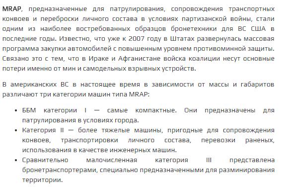 https://images.vfl.ru/ii/1522090389/fac344d8/21126789.png